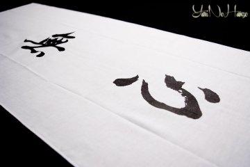 SHINAI IKKEN 39 Shinai de bamb/ú para Kendo